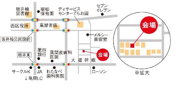 わいけい住宅 暮らしの見学会地図