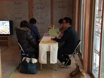 【予約制】新潟市中央区水道町 新築構造見学会