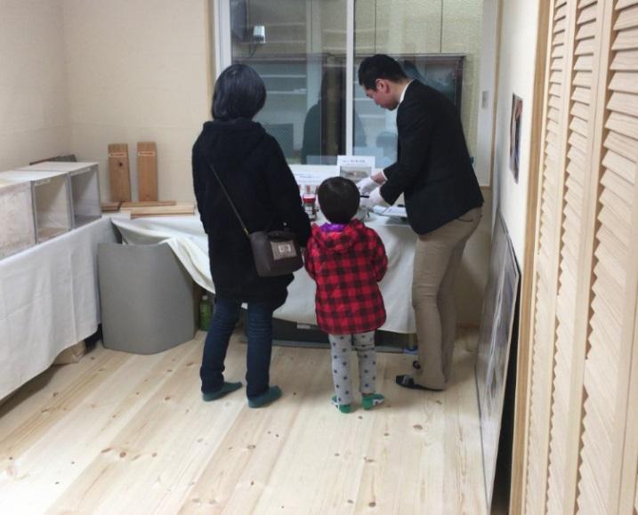 大規模リノベーション完成見学会2/17(土)・18(日)