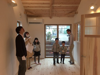 【完全予約制】居心地体感会in新潟市中央区