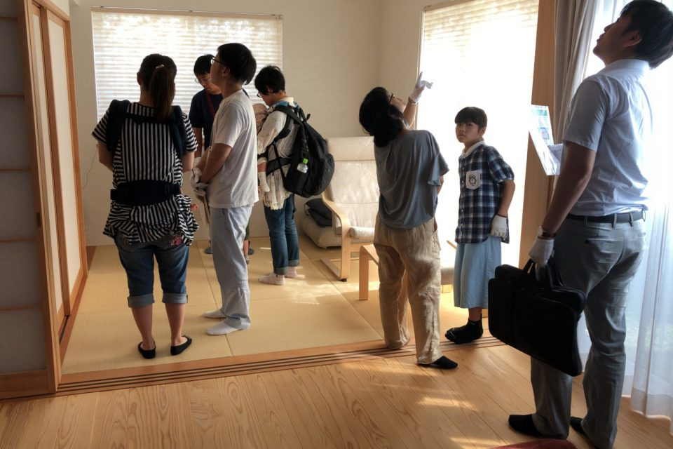【完全予約制】マイホーム計画訪問会