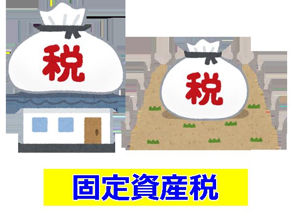 001のコピー-3