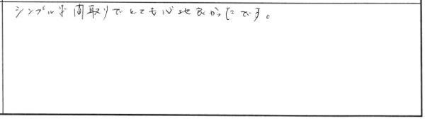 【完全予約制】新築完成見学会in新潟市秋葉区荻島  参加者の声