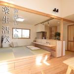 暮らしを楽しむ家のコピー (3)